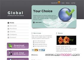 图文展示企业网站模板