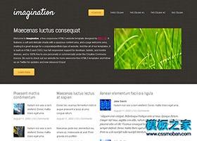 响应式图文排版网站html5模板