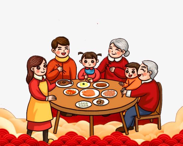 新年年夜饭卡通插画