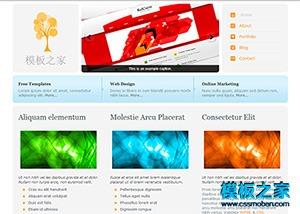 企业多页面html网站模板