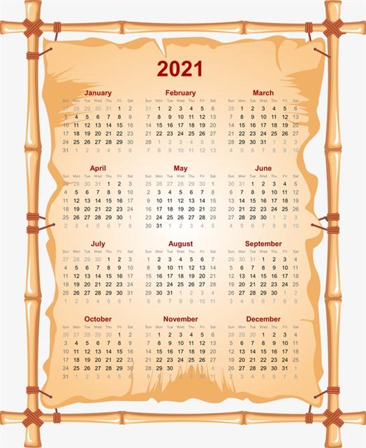牛年2021新年日历表