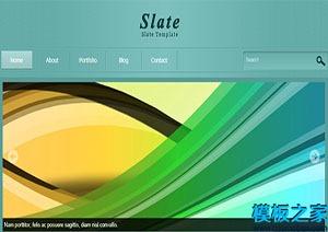 深绿色博客网站布局html网站模板