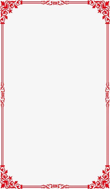 中国风新年红色边框