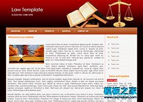 红色法律公司行业企业模板网站下载