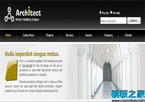 浅灰色主体html网页设计网站模板