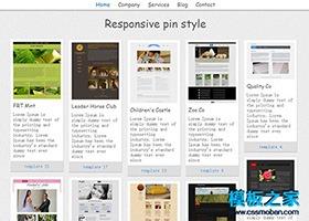 html制作个人博客主页模板下载