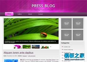 紫色导航UI博客模板