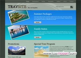 多页面旅游网站模板