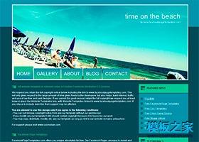 蓝色大图休闲度假旅游网站CSS模板下载