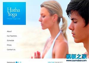 蓝色瑜伽健身会所JS交互网站html模板