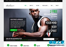 时尚大气健身运动俱乐部商务网站模板