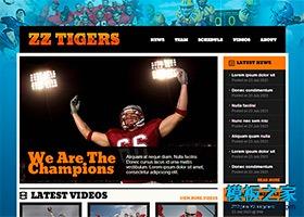 体育运动新闻官方网站模板