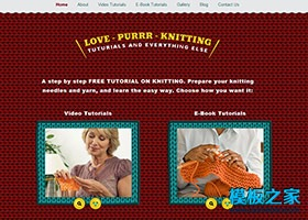 服装网店网站html模板