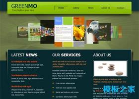 幻灯企业网站模板