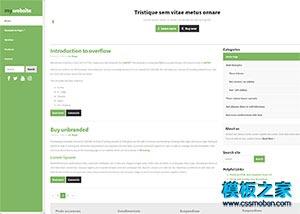 学生毕业设计网页html制作模板