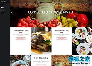 扁平化高端西餐厅美食网站模板