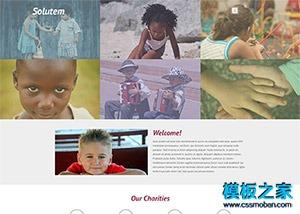 幼儿园托管班儿童教育网站模板