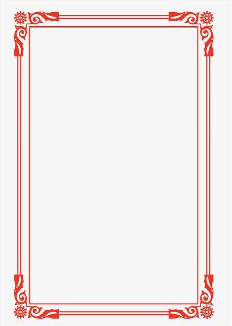 红色中国风花边边框