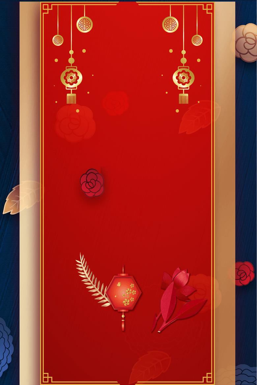 红色中国风春节背景图片
