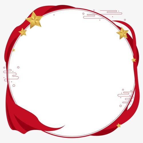 红色爱国党建风边框