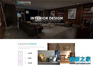 家居装修设计公司响应式网站模板