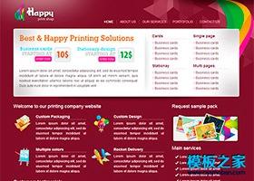 绘画画室培训html网站模板