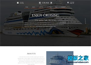 豪华游轮旅游html5网站模板