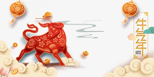 喜庆中国风牛年手绘元素图