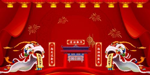 恭贺新年春节海报展板背景
