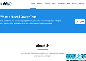 蓝色干净单页响应式web网页模板