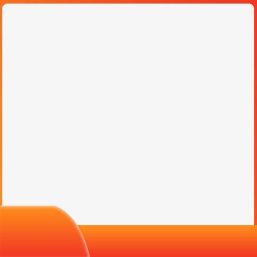 橙色淘宝主图边框设计
