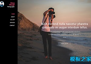 个人摄影师html博客主页网站模板