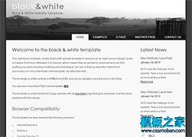 黑白简洁博客html模板