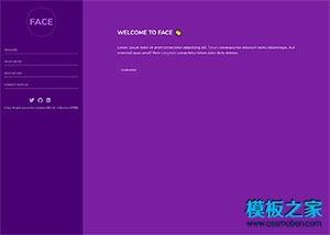 学生个人主页网页制作html模板