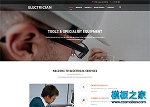 电工维修施工html网站模板
