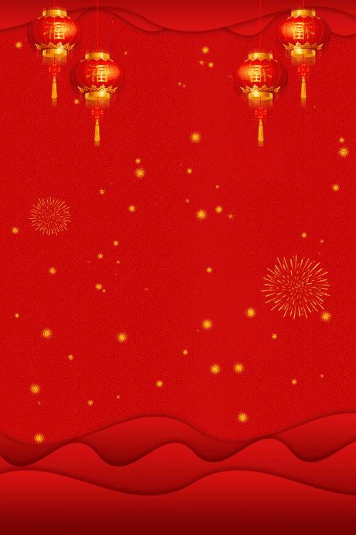 牛年中国风日历封面