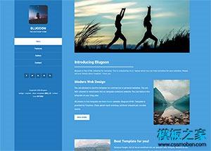 蓝色左栏响应式个人主页网站html模板