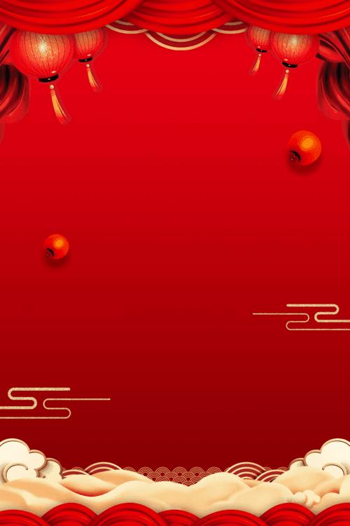 元旦春节新年快乐背景图片