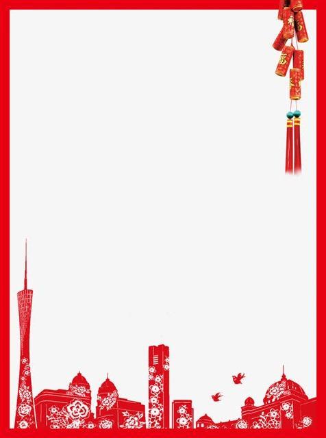 红色剪纸边框花边图案