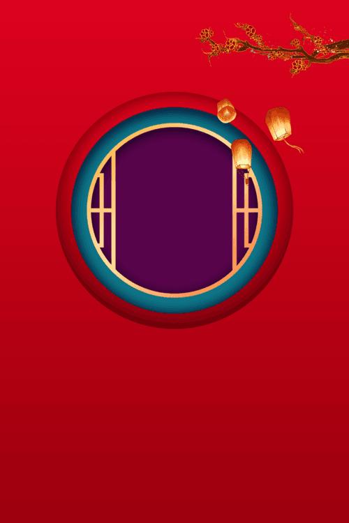 元旦新年灯笼海报设计背景