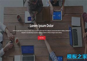 企业通用引导式网站html模板