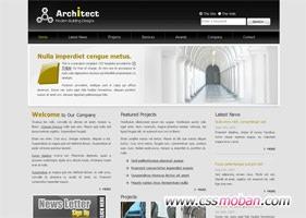 黑色背景企业网站模板