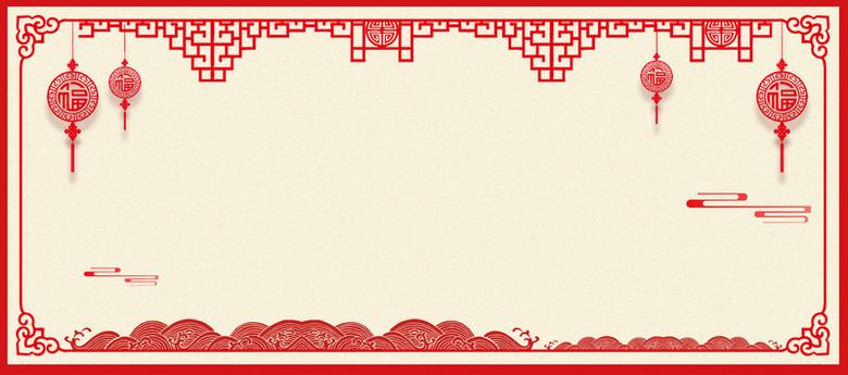 春节新年红色边框