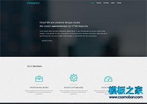 案例展示工作室单页网站模板