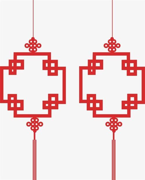 喜庆红色中国结元素