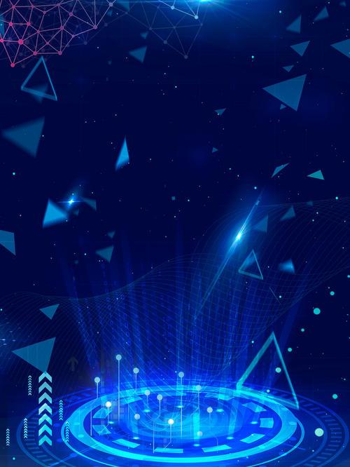三维科技光效元素蓝色背景图