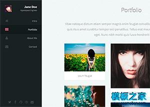 个人摄影图册网站模板