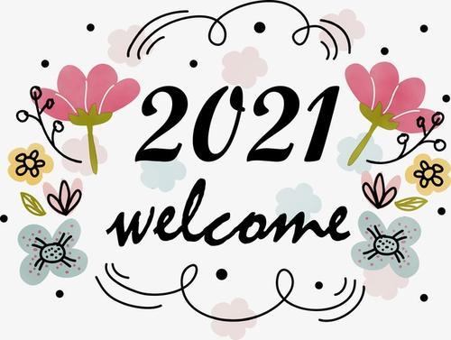 欢迎2021花卉字体