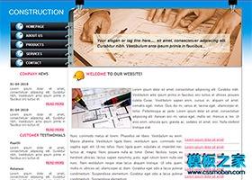 商务建筑企业CSS网站模板-