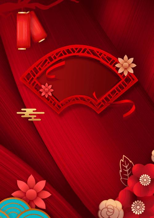 复古元旦春节扇形剪纸背景